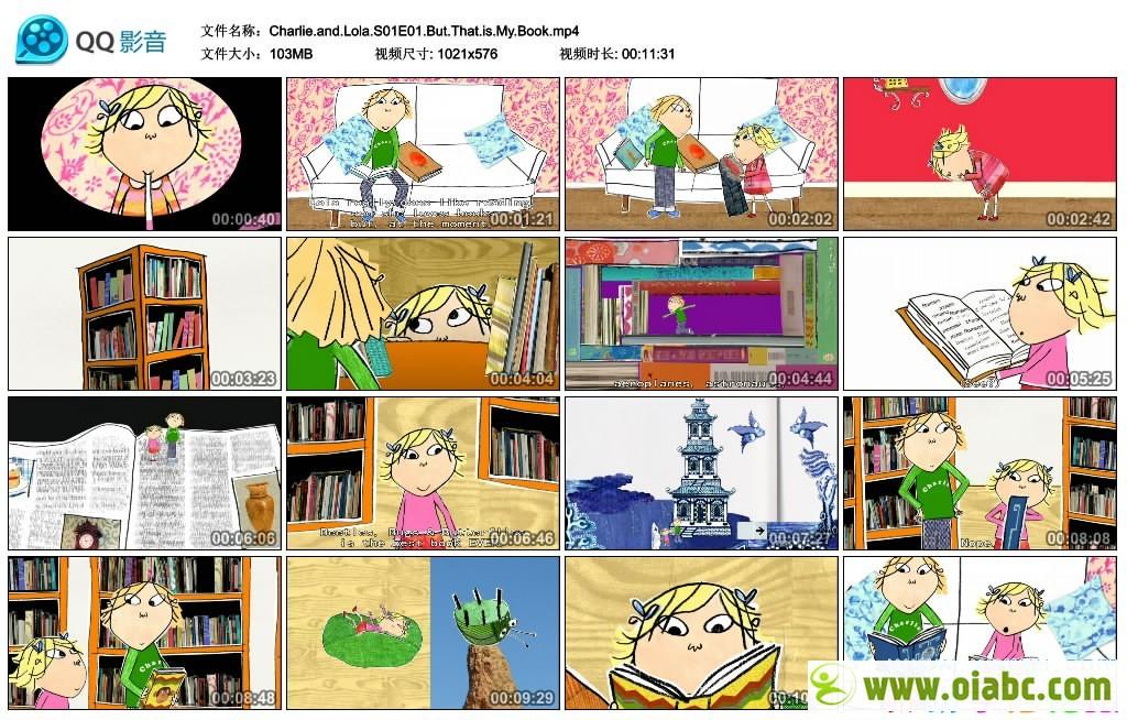 BBC动画片 Chaile and Lola 查理和罗拉 劳拉 英文版英文字幕百度网盘下载