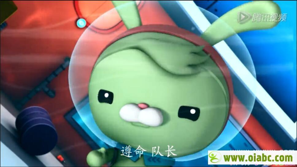 BBC海洋动画片 海底小纵队 Octonauts 中文版125集(全4季)720P高清mp4+MP3音频