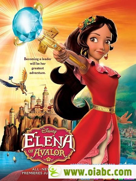 艾莲娜公主 Elena of Avalor 第1-2集 30集 英语发音 英文字幕