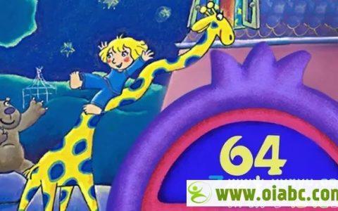 64 Zoo Lane》动物街64号 BBC英文动画片最受欢迎的儿童节目全1-4季共104集