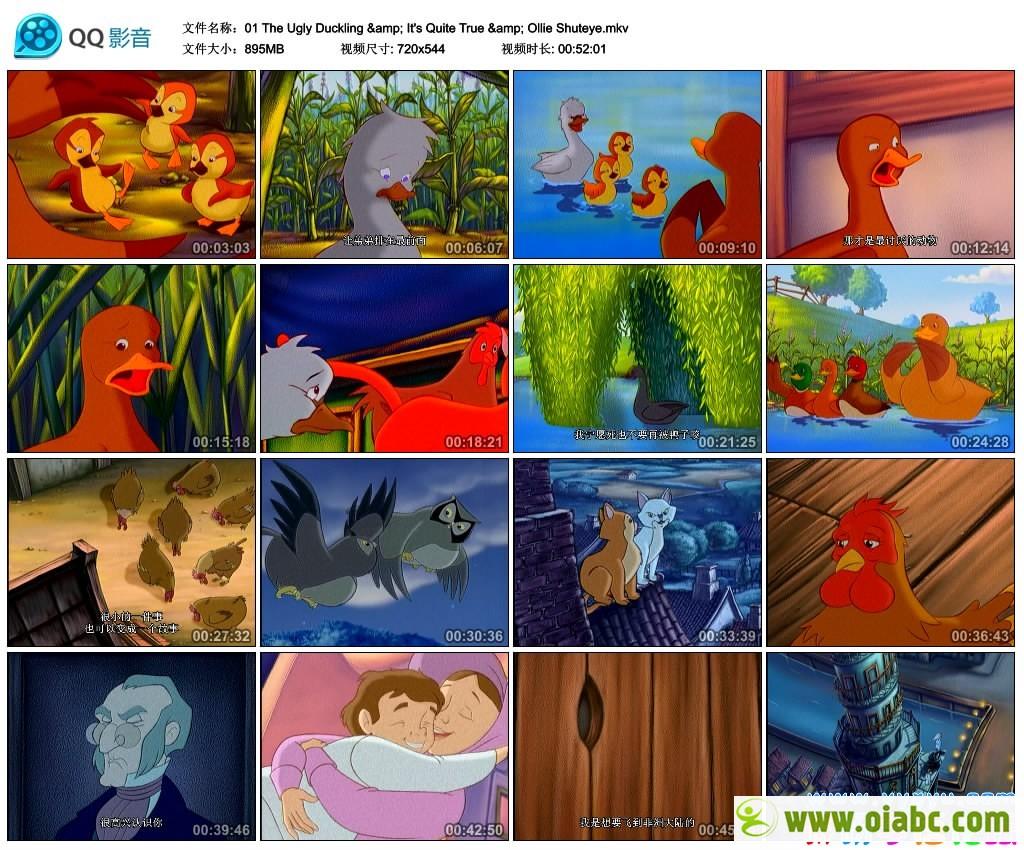 安徒生童话 30个动画视频 中英双语发音