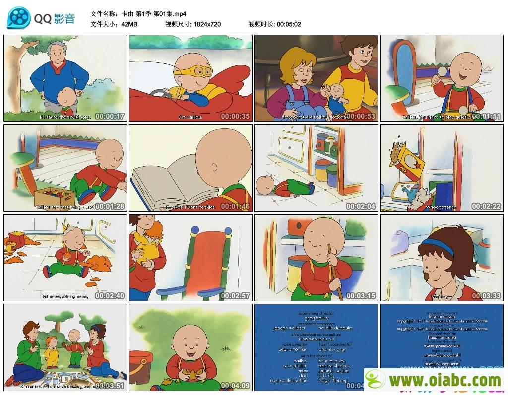 CAILLOU(卡由)系列英文版动画全144集下载 mp4格式720P 英语内嵌字幕