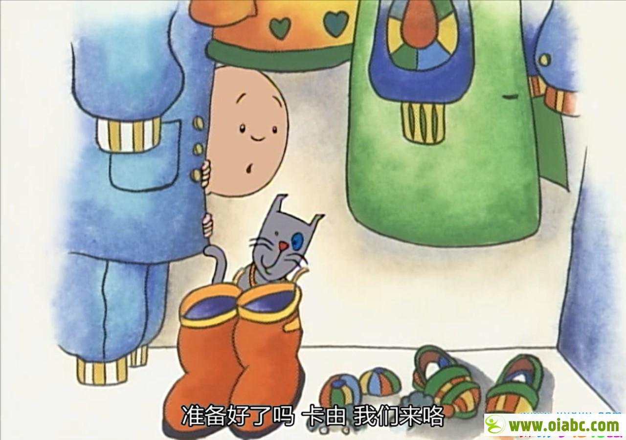 CAILLOU(卡由)系列中文版动画全144集下载 mp4格式720P 国语内嵌字幕