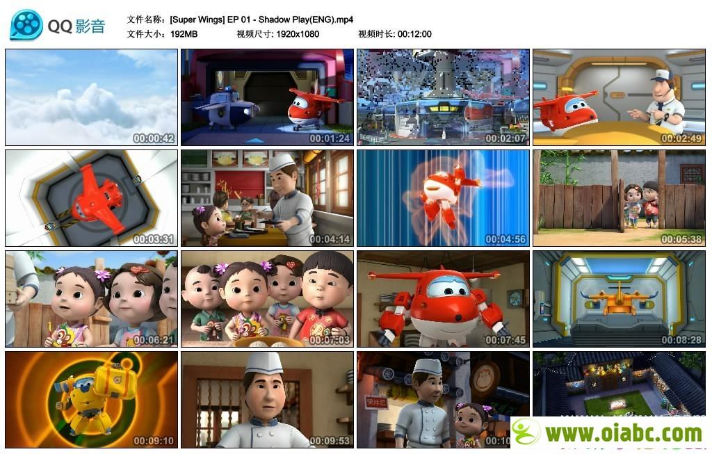 [纯净版]超级飞侠英文版 1-2季全52集下载 mp4超清1080p 学英语动画