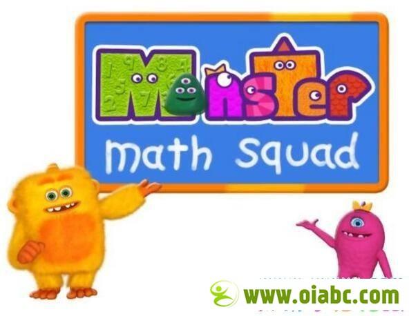 怪物数学小分队 英文原版数学类动画片高清720P 全50集下载 Math Squad 百度云网盘下载