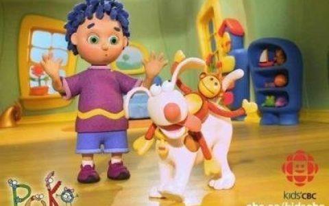 《波可POKO儿童教育动画》双语版18DVD 加拿大CBC电视台强档儿童教育节目