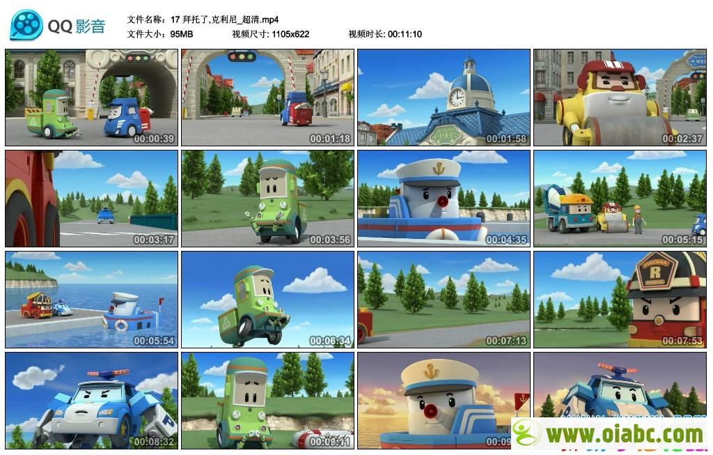 变形警车珀利Robocar Poli 中文国语版第一二季全52集 MP4格式622p分辨率