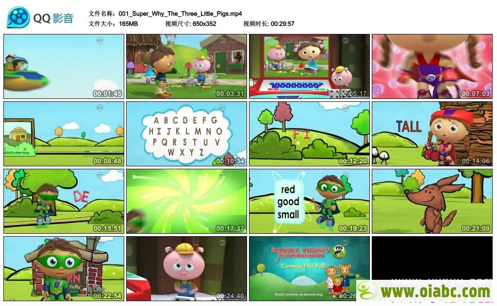美音动画:好奇超人 Super Why(超级为什么)1-2季全80集 mp4 附MP3音频 百度网盘下载