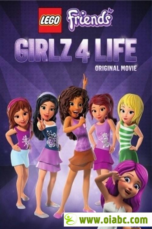 乐高女孩/乐高好朋友 : 女孩万岁 Lego Friends: Girlz 4 Life【高清720p/百度网盘】