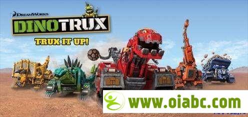 恐龙卡车 Dinotrux 第1-5季 高清1080P (梦工厂 + Netflix 作品)