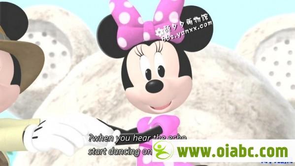 迪斯尼动画英文版《米奇妙妙屋》共5季99集(视频+MP3音频)