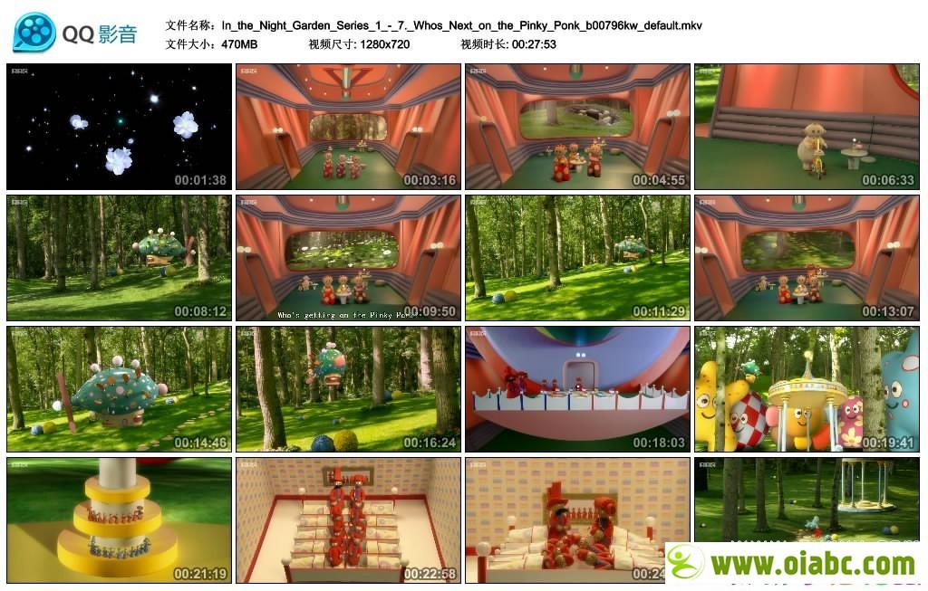 BBC动画 花园宝宝 In The Night Garden 英文版 英文字幕 高清 1280*720P 百度网盘下载