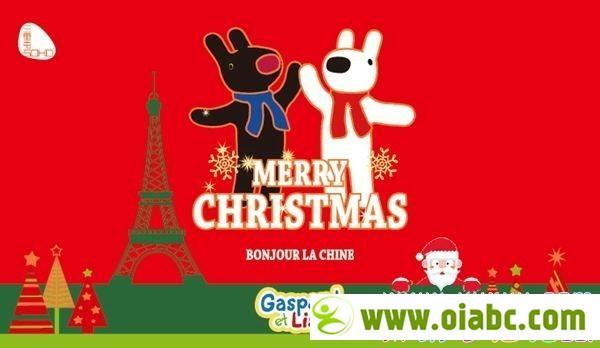 绘本改编儿童法国动画片:卡斯波和丽莎 Gaspard and Lisa 国语版 全51集 高清MP4下载