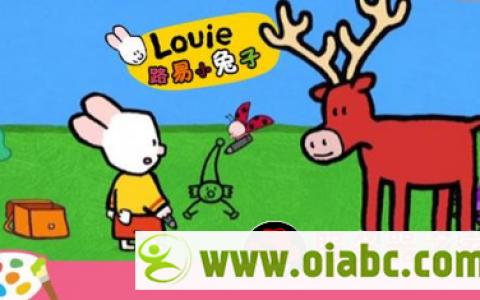 《路易小兔子》学画画 全70集视频(中文版+英文版)