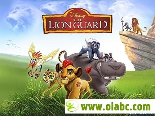 [迪斯尼] 狮子护卫队(铁卫雄狮) The Lion Guard 第一季高清全26集 第二季9集百度网盘