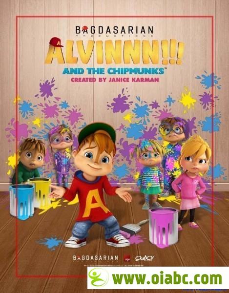 【尼克2015新作】鼠来宝(艾尔文与花栗鼠)电视动画版和剧场版 ALVINNN and The Chipmunks 英文字幕 高清720P