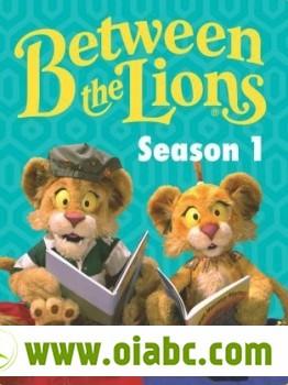 我们一家都是狮 Between the Lions 全网最全1-6季84集下载