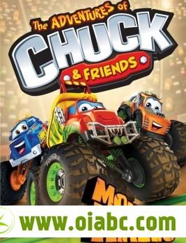 查克和朋友们的历险记/恰克大冒险 The Adventures of Chuck and Friends 第一季