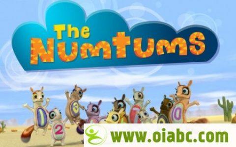 数学启蒙动画: 数字虫 The Numtums 全2季51集
