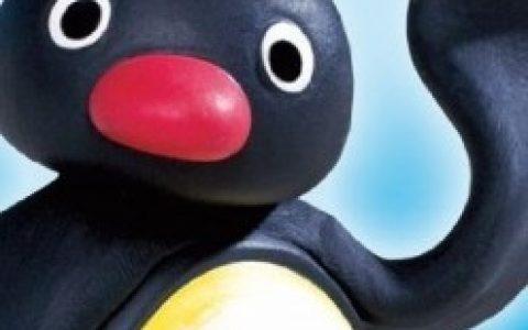 企鹅家族 Pingu 全6季156集 / 百度网盘
