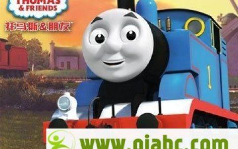 托马斯和他的朋友们中文版第1-18季全集