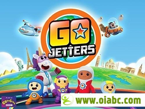 CBeebies地理题材动画: 探险冲冲冲 Go Jetters 高清720P 英文字幕 百度网盘