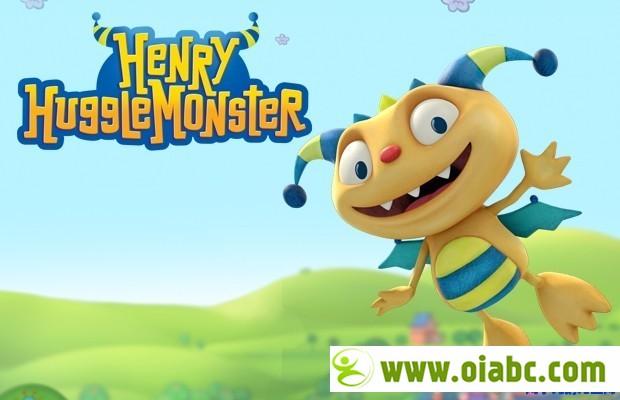 小怪兽亨利 Henry Hugglemonster 高清 第一季全26集 音频 MP3