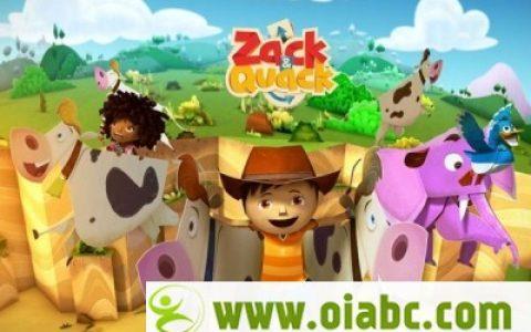 独特的立体书动画: 扎克与夸克 Zack and Quack 第一季 高清(更新中) / 网盘下载