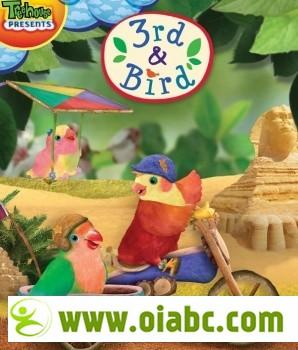 小鸟三号(小鸟3号)全两季50集 3rd and Bird download