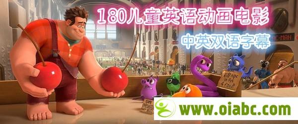 80部儿童英语高清动画