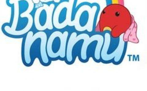 巴塔木儿歌(badanamu)全集百度网盘下载