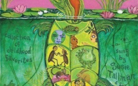 【推荐】 Susie Tallman Children's Songs 苏西托曼儿歌选 专辑免费下载