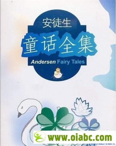 经典故事安徒生童话全集mp3版19CD百度网盘免费下载