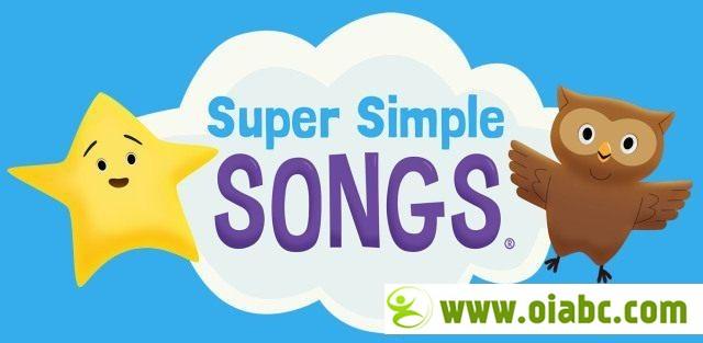 Yotube上订阅超千万:最新官网同步Super Simple Songs歌曲 高清无水印[2020年2月16日更新]