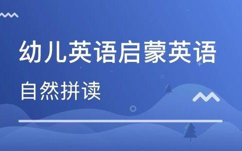 【英语启蒙】推荐适合营造英语学习氛围原声外语动画片一波