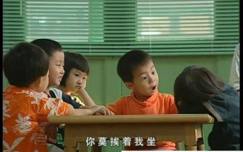 豆瓣评分8.7纪录片《幼儿园》广州国际纪录片大会获奖作品
