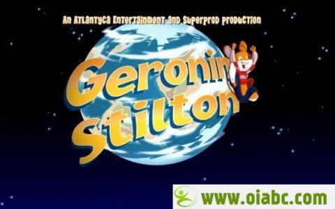 老鼠记者Geronimo.Stilton.动画 3季78集 高清MKV 来了!含pdf电子书