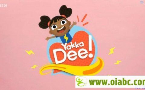BBC 低幼英语启蒙 Yakka Dee 第1季 第2季 全40集百度网盘免费下载