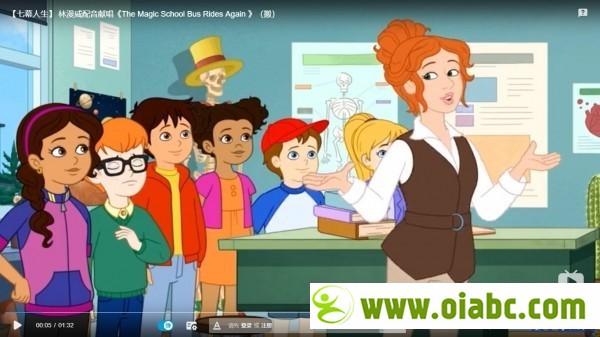神奇校车新版:神奇校车归来 Magic School Bus Rides Again 两季高清1080P