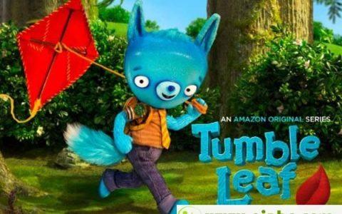 艾美奖最佳学龄前动画片-飘零叶 Tumble Leaf 第一季第二季全26集英文版