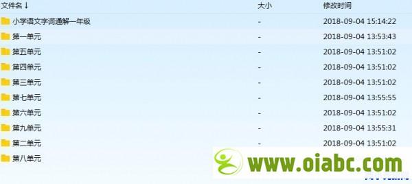 360反馈意见截图164902039796115.jpg