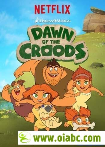疯狂原始人的黎明 Dawn of the Croods 全四季 高清720p
