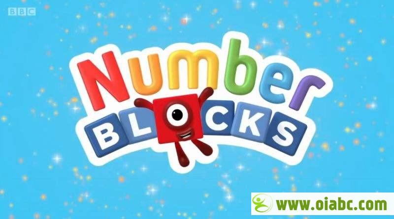 【BBC数学启蒙动画】数字积木 Numberblocks 全三季60集 高清英文字幕 百度网盘免费下载