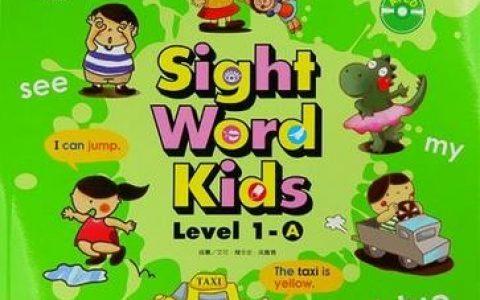 0基础英语启蒙教材Sight Word Kids全套10本(课本+视频动画+音频+有声PDF+作业纸)
