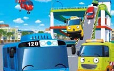 可爱小巴士泰路MP4版英文1-4季 Tayo the Little Bus 百度网盘免费下载