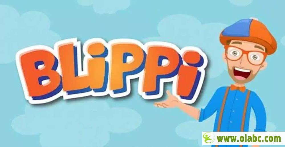 推荐一部播放超10亿的英语启蒙儿童教育类节目【Blippi官方订阅版】167集更新至2020年3月1日