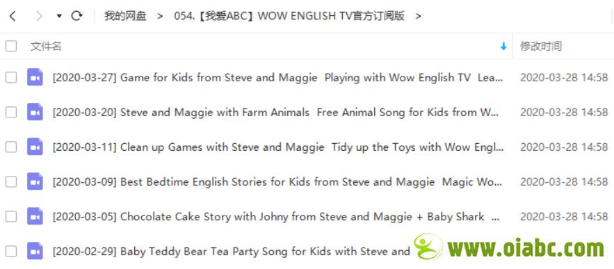 哇英语 WOW ENGLISH TV 一部风靡全球的少儿趣味英语动画视频【官方订阅版357集】2020.03.27