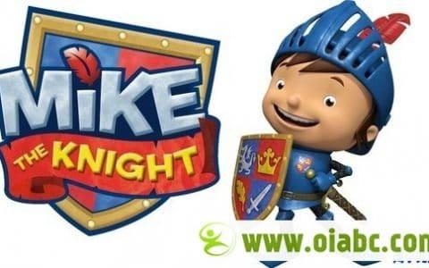 骑士迈克 Mike the Knight 第一季第二季第三季 国语版百度网盘下载