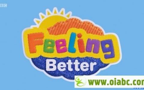 BBC儿童情商情绪培养动画2018新作《Feeling Better》第一季25集全含字幕