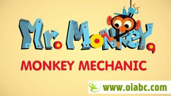 修理工猴子先生《 Mr.Monkey Monkey Mechanic》 第一季和第二季 英文版